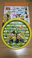 ミニオン時計�B