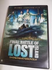 DVDFINAL BATTLE OF LOST ISLAND サバイバルアクション