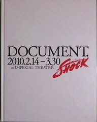 堂本光一★Endless SHOCK★DOCUMENT.