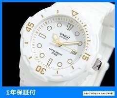 新品 ■カシオ レディース 腕時計 LRW200H-7E2★即買い