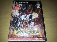 PS2☆キャッスルヴァニア☆ドラキュラシリーズ。KONAMI。アクションゲーム。
