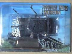 タカラ WTM04 陸上自衛隊 90式戦車・稜線射撃(単色迷彩)シークレット
