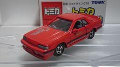 トミカ組み立て工場・第8弾・日産・スカイライン・GTS・赤