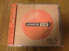 CD JUICE CD Vol.1 〜ROCK〜
