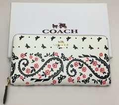 COACH コーチ F59063 長財布 レディースサイフアウトレット品