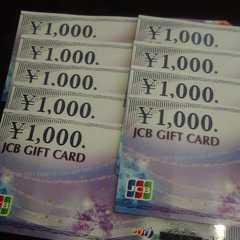 JCBギフトカード9千円