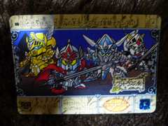SDガンダム外伝スペシャル'95*カード