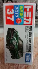 トミカ 37 ミニ ジョンクーパーワークス 初回特別仕様 未開封 新品 限定品