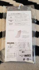 【未使用】c3fit(シースリーフィット)アンクルソックス24-26cm