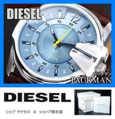 新品 即買い■ディーゼル DIESEL 腕時計 DZ1399★