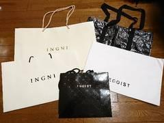 イングINGNI/エゴイストEGOIST/ギルフィGILFYショップ袋セット