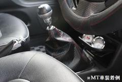 汎用カーボン調シフトブーツ ミラジーノ L700S 取り付け例あり