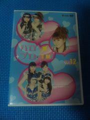 DVD「ハロプロ TIME Vol.12」モーニング娘。10期 6期 道重さゆみ