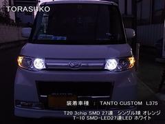 T10 SMD27LEDポジション ホワイト/タントL375・385