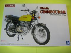 アオシマ 1/12 バイク No.30 ホンダ CB400FOUR-�T・�U 1967年モデル 398cc