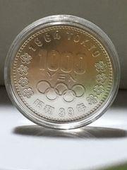 東京オリンピック1000円銀貨 カプセル入り