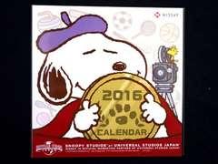 ☆  『スヌーピー・スタジオ』卓上カレンダー2016 ☆