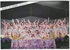 AKB48 ポストカード 前田敦子 涙の卒表宣言!公式 新品 残1