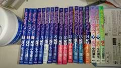 きみはペット全14巻+他3冊。中古品で、購入しました。