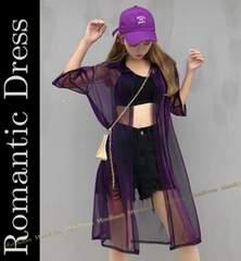 《新》 M〜3L【フリー/大きいサイズ】紫系玉虫色☆襟付シースルーカーデ