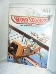ウィングアイランド(Wii用ソフト)
