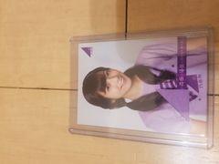 斉藤優里 コスチュームカード