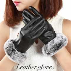 手袋 革手袋 レザーレディース ファー付き スマホ手袋 黒