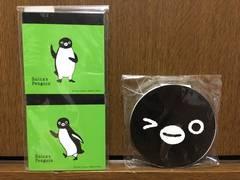 新品未使用Suicaのペンギン2冊パックメモ帳セット