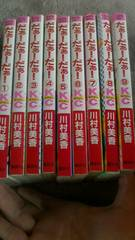 だぁ!だぁ!だぁ!全9巻〓川村美香〓