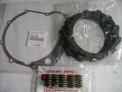 Z400GP新品クラッチキットC1 13点