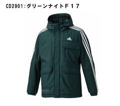 アディダス トレーニングジャケット サイズM