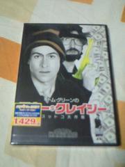 DVD トム・グリーンのマネー・クレイジー スットコ大作戦 新品未開封