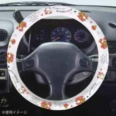 【リラックマ】軽.コンパクトカーに♪ハンドルカバー