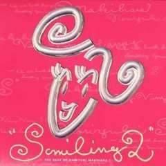 槇原敬之 / SMILINGII 【BEST盤】2