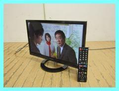 SHARPアクオス19V型ハイビジョン液晶テレビ外付HDD対応LC-19K30-B/2015年製