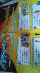 バディファイト 7大キャンペーン 宣伝ポスター