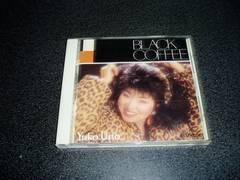 CD「宇野ゆう子/ブラックコーヒー」サザエさん シャンソン 即決