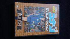 名探偵コナン DVDコレクション 9 世良真純特集 TVアニメ 即決
