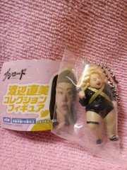 渡辺直美コレクションフィギュア衣装完璧ガシャポン