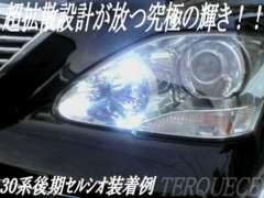 超LED】ティアナL33系/ポジションランプ超拡散6連ホワイト