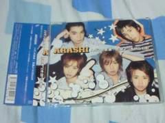CD 嵐 ハダシの未来 通常盤 ARASHI