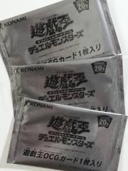 未開封 遊戯王チップス/OCGカード 10枚1組 ¥250