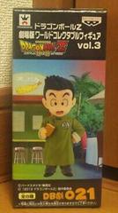 ドラゴンボールZ 劇場版 ワールドコレクタブルフィギュア vol.3 DB劇021 クリリン