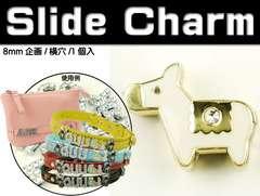 馬スライドチャームパーツAdc9436