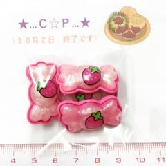 2*�@スタ*デコパーツ*苺キャンディ*濃いピンク*115