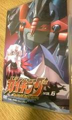 DVDガイキング�E 19〜22話収録