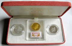 ◆皇太子殿下御成婚 3点プルーフ貨幣セット 5万円金貨他