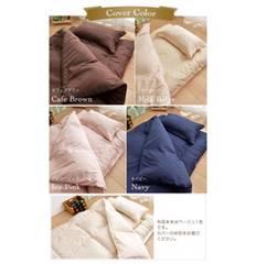 羽毛布団6点セット シングルサイズ 新品