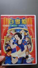 新品★可愛い〜ね!「白雪姫」DVD