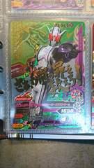 ガンバライジングK6-063仮面ライダーWサイクロンジョーカーEx
